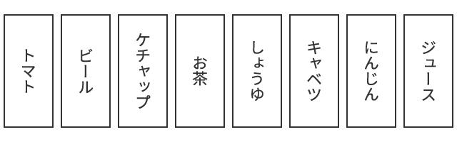 2.ツリーの図_分類1